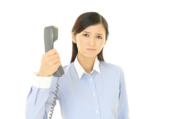 迷惑電話をかけまくる業者